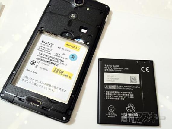 Sony Xperia GX, Ακόμα περισσότερες φωτογραφίες για να το γνωρίσουμε καλύτερα