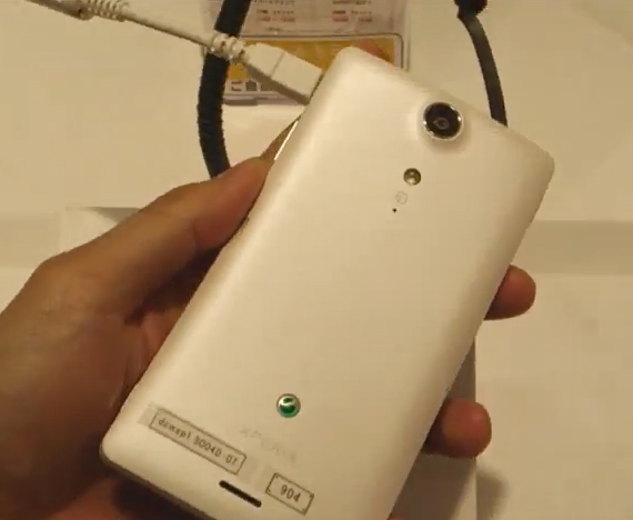 Sony Xperia GX, Πρώτο live hands-on video