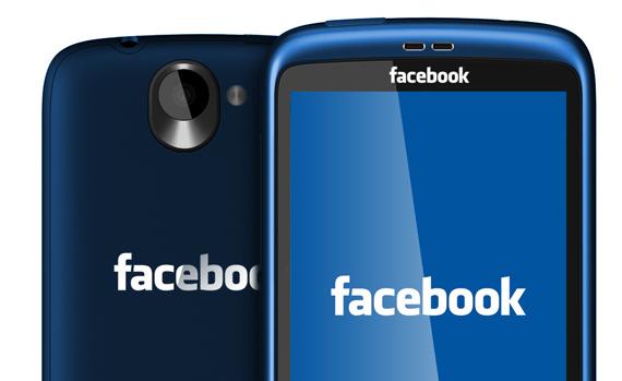 Νέες φήμες για την ενδεχόμενη δημιουργία ενός Facebook smartphone