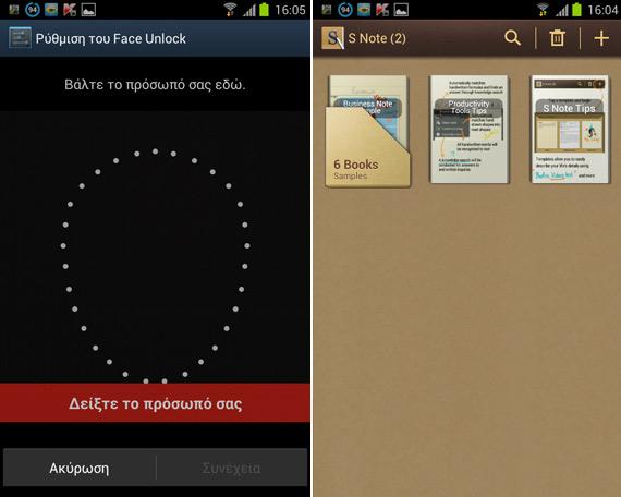 Samsung Galaxy Note, Ξεκίνησε το update σε Ice Cream Sandwich σε ορισμένα(;) μοντέλα