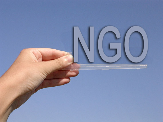 Νέες επεκτάσεις στις διευθύνσεις των μη κυβερνητικών οργανισμών στο Ίντερνετ