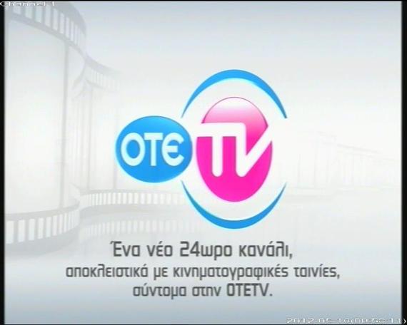 OTE TV: Νέο κανάλι ταινιών