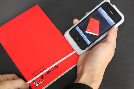 iTapemeasure, Θήκη για το iPhone με ενσωματωμένο μέτρο!