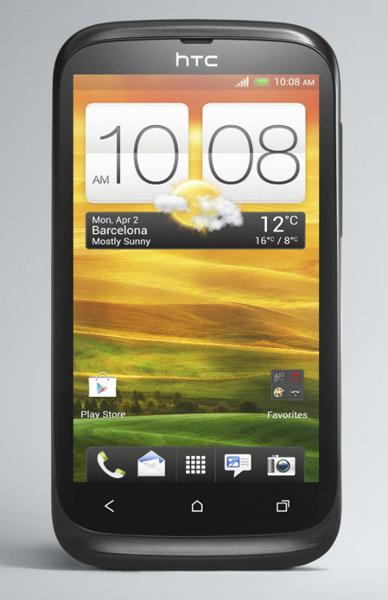 HTC Desire V και Desire VC Δίκαρτα Android smartphones