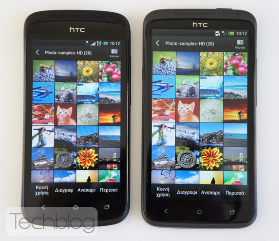 Display War: S-LCD2 vs. Super AMOLED - HTC One X vs. HTC One S