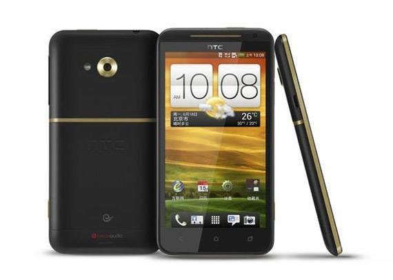 HTC One XC, Νέο μοντέλο με δύο κάρτες SIM και τον διπύρηνο Qualcomm S4 1.5GHz