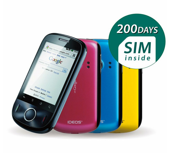 Package Sun IDEOS 200, Smartphone πακέτο με 200 μέρες ίντερνετ!