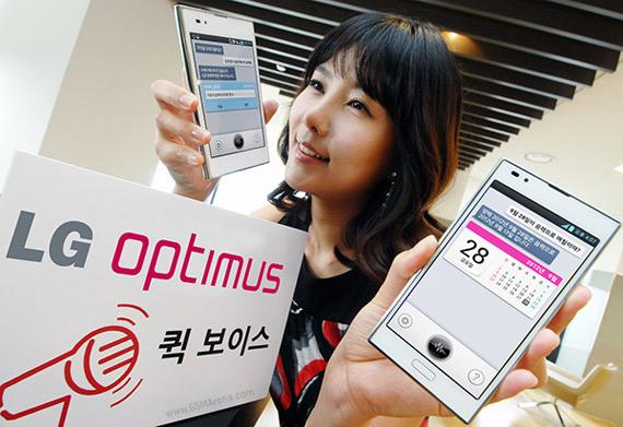LG Quick Voice, Φωνητικές εντολές που θα ανταγωνιστούν το Siri και το S-Voice