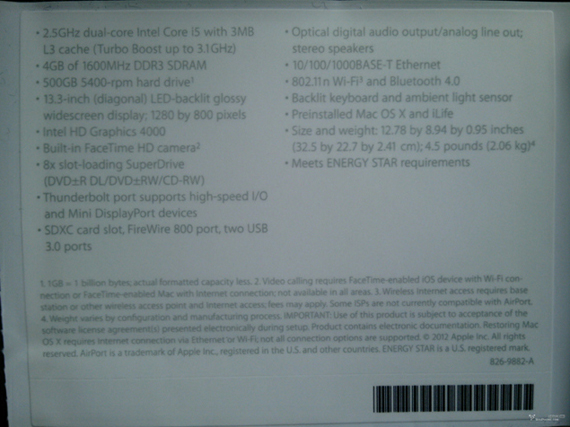 MacBook Pro 2012, Νέα μοντέλα την επόμενη εβδομάδα;