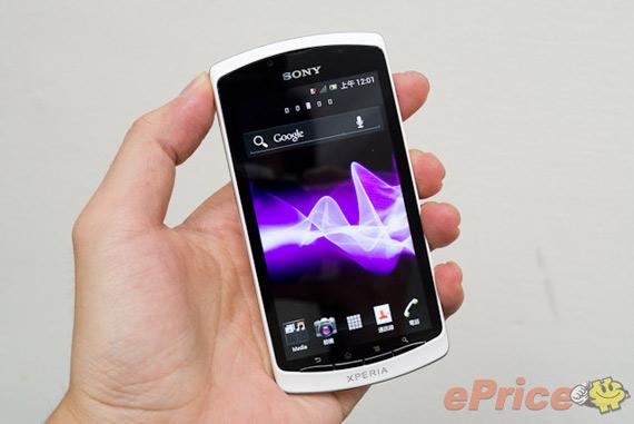 Sony Xperia Neo L, Για την αγορά της Κίνας με φωτογραφίες για όλους