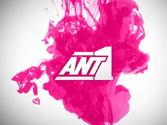 Social TV Chatter από τον ANT1 WebTV