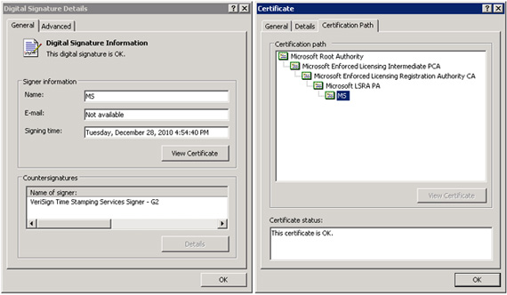 Flame, Το super malware έρχεται τώρα και στο PC σας