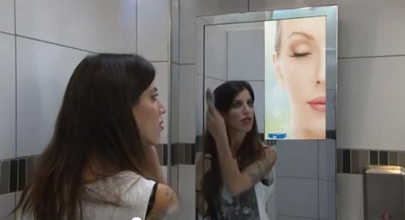 Novo Ad, Βιντεοδιαφημίσεις στις δημόσιες τουαλέτες
