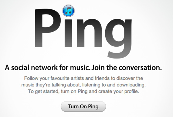 Apple Ping, Στο επόμενο iTunes θα μας αφήσει (επιτέλους;)
