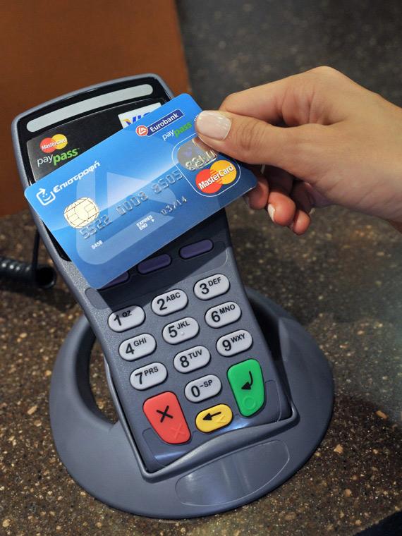 Εμπειρία χρήσης με την πιστωτική κάρτα Eurobank ανέπαφων συναλλαγών