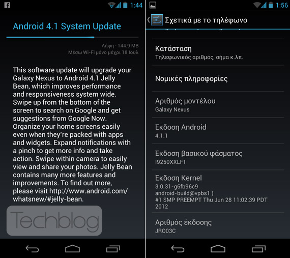Android 4.1 Jelly Bean στο Galaxy Nexus από εχθές το βράδυ