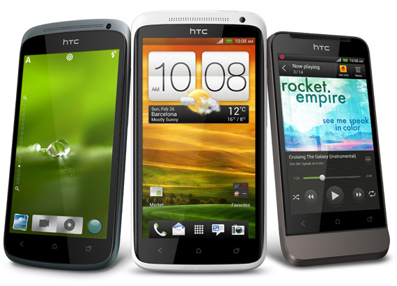 HTC One X, One XL και One S, Θα πάρουν update σε Android 4.1 Jelly Bean