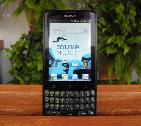 Huawei Ascend Q, Με οθόνη 3.2 ίντσες και πλήρες QWERTY πληκτρολόγιο
