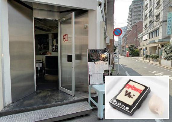LG Optimus Cafe, Στην Ιαπωνία κερνάνε κουλουράκια Optimus Vu!