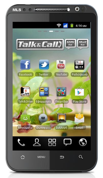 Διαγωνισμός Techblog, Κερδίστε ένα smartphone MLS IQTalk