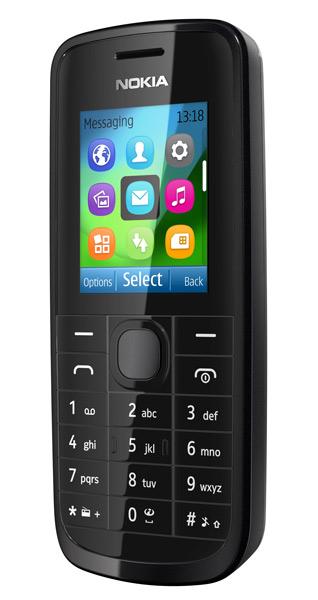 Nokia 113, Κινητό τηλέφωνο με 50 ευρώ