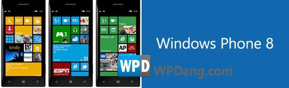 Windows Phone 8, Στις 5 Σεπτεμβρίου μαζί με δύο νέα Nokia [φήμες]