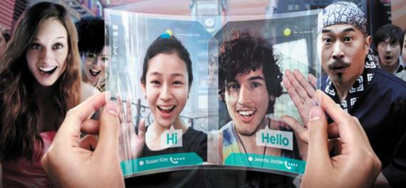 Samsung Youm Display, Θα κατασκευάσει εύκαμπτες οθόνες AMOLED μέσα σε αυτό το τρίμηνο [φήμες]