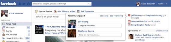 Facebook, Αλλάζει τα events και δίνει έμφαση σε γάμους και αρραβώνες!