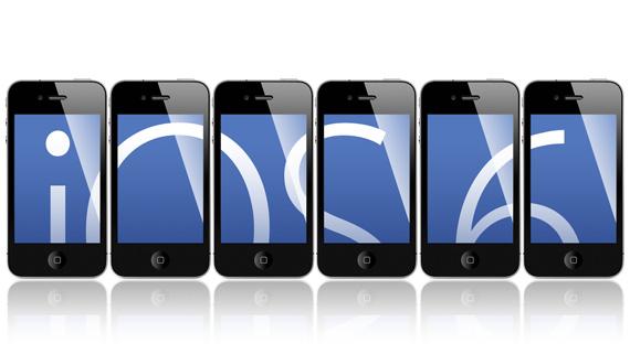 iOS 6 beta, Θέτει περιορισμούς στα apps που μπορείς να εγκαταστήσεις στο iPhone ή iPad