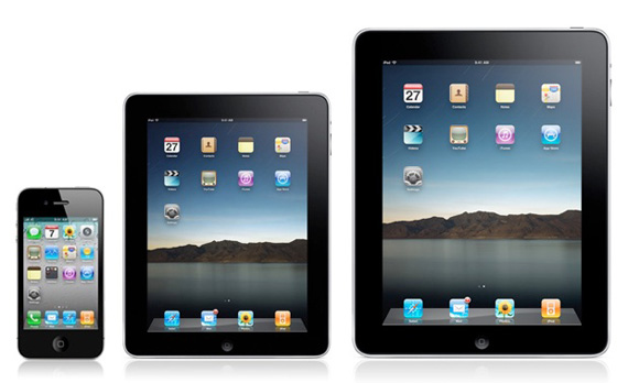 iPad Mini, Η Apple θα το λανσάρει με δελεαστική τιμή; [φήμες]