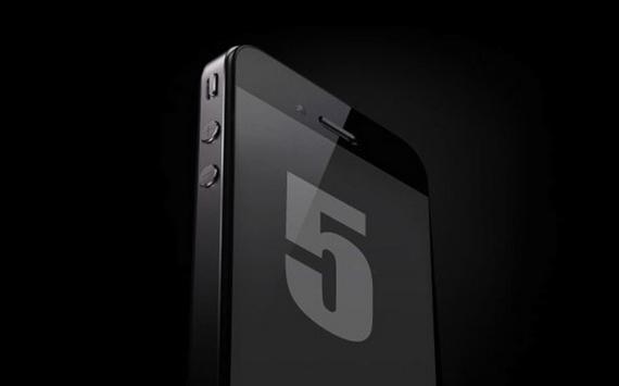 Το νέο iPhone αναμένεται να ανακοινωθεί στις 7 Αυγούστου;