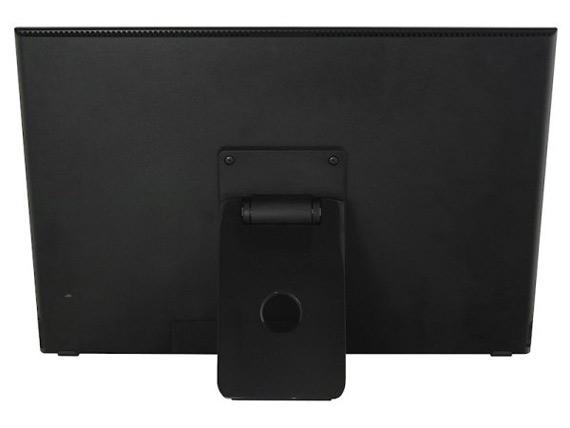 KOUZIRO Smart Display FT103