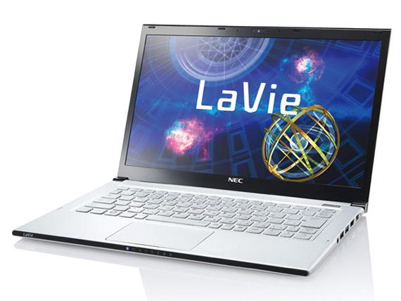NEC LaVie Z, Το πιο ελαφρύ ultrabook του κόσμου