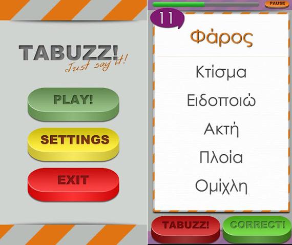 Tabuzz, Εφαρμογή για Android συσκευές [Έλληνες developers]