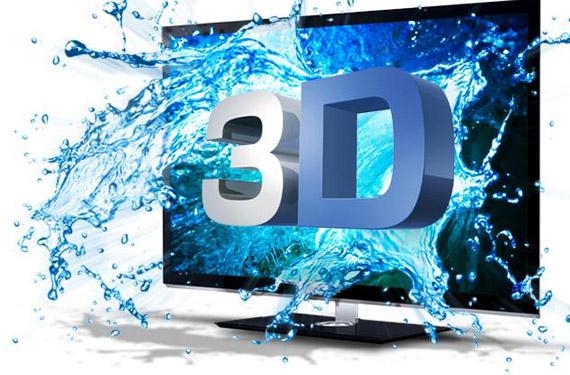 Fraunhofer, Στην IFA θα παρουσιάσει 3D χωρίς γυαλιά για το σαλόνι μας