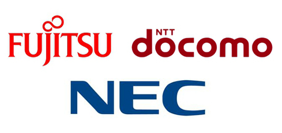 Access Network Technology, Νέος κατασκευαστής chips για smartphones από την Ιαπωνία