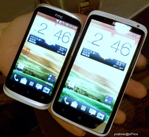 HTC Desire X λέγε με και Proto, Φωτογραφίες hands-on και τα πλήρη specs