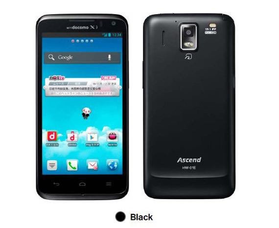 Huawei Ascend HW-01E, Ξέχνα τη φτώχια μας και τη WIND και φέρε το εργαλείο στον λαό σου!