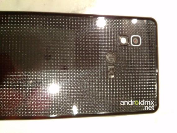 LG Optimus G, Τετραπύρηνο S4 Pro με οθόνη 4.7 ίντσες HD και 2GB μνήμη RAM