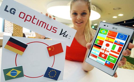 LG Optimus Vu, Το tabletόφωνο ξεκινάει την καριέρα του και στην Ευρώπη