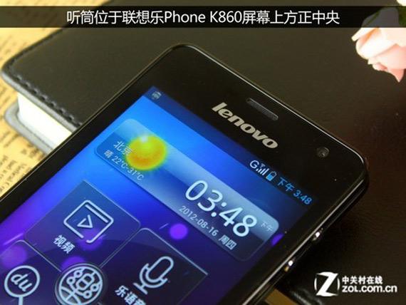 Lenovo LePhone K860, Ένα Galaxy S III με οθόνη 5 ιντσών LCD IPS