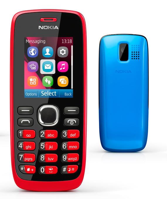 Nokia 112, Δίκαρτο κινητό με τιμή 60 ευρώ