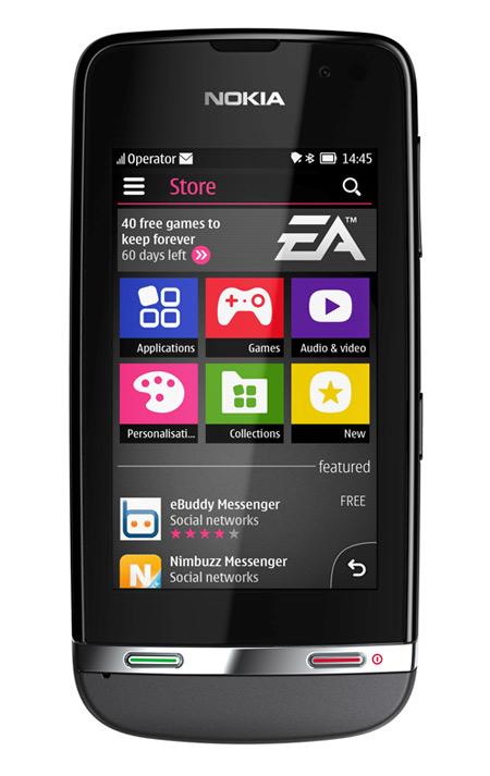 Nokia Asha 311, Διαθέσιμο στην ελληνική αγορά με τιμή 145 ευρώ