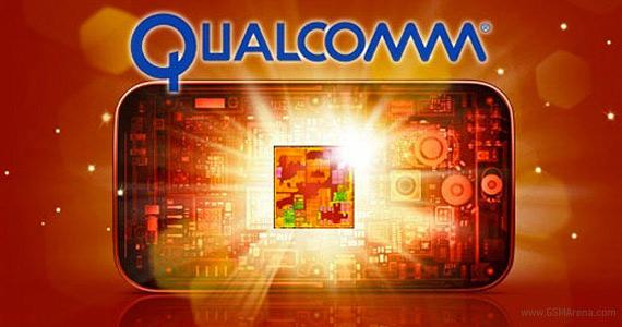 LG, Ετοιμάζεται να κυκλοφορήσει το πρώτο τουμπανο-πύρηνο με τον Qualcomm S4 APQ8064