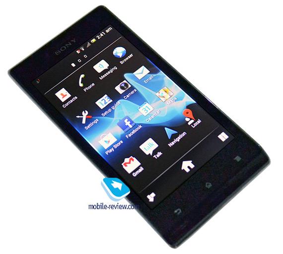 Sony Xperia J, Εντελώς entry-level και χωρίς το λογότυπο της Sony Ericsson