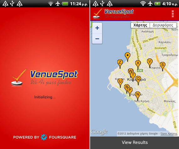 VenueSpot, Εφαρμογή για Android συσκευές [Έλληνες developers]