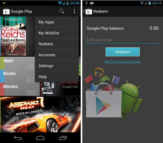 Google Play Store, Με giftcards και wish list στο νέο update