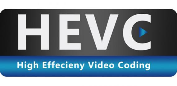 HEVC ή αλλιώς Η.265, Το νέο video πρότυπο κωδικοποίησης υψηλών ταχυτήτων