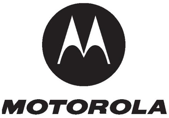Motorola, Έρχονται περικοπές προσωπικού και δίνεται έμφαση στην ανάπτυξη καλών smartphones