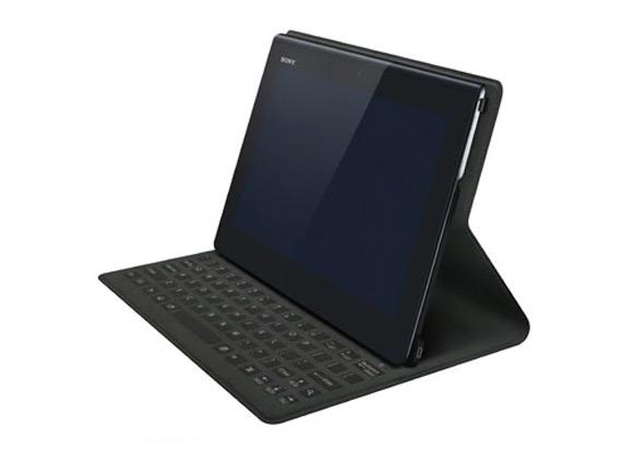 Sony Xperia Tablet S2